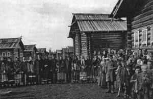 Россия начала 20 века