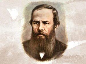 Факты о Достоевском