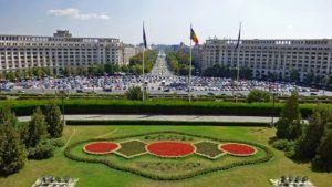 Факты о Бухаресте