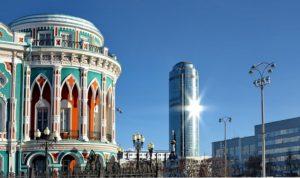 Факты о Екатеринбурге