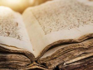 Факты о рукописных книгах