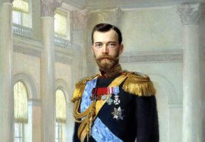 Факты о Николае II