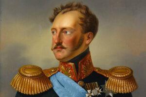 Факты о Николае I