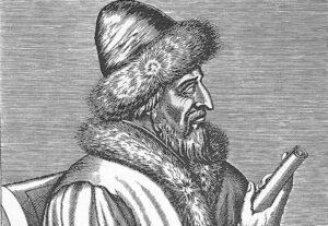 Факты о Василии III