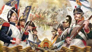 Факты о войне 1812