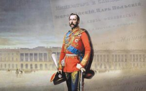 Факты об Александре II