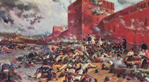 Итоги войны 1812 года