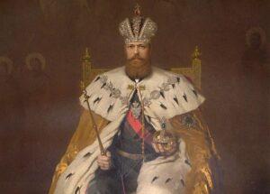 Правление Александра III