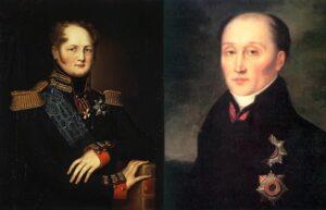 Реформы Александра 1 и Сперанского