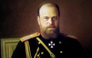 Реформы Александра III