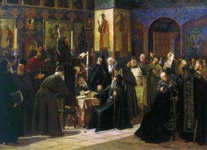 Церковная реформа и раскол