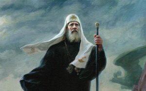 Учреждение патриаршества в России